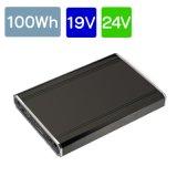 100Wh電池 / DC19V・24V出力切換式 リチウムイオン電源 1924VC100型