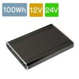 100Wh電池 / DC12V・24V出力切換式 リチウムイオン電源 1224VC100型