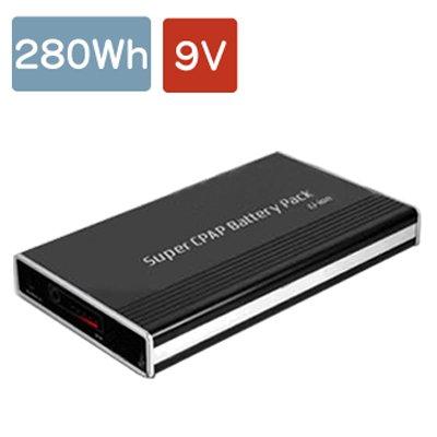 画像1: 280Wh電池 / DC9V出力 リチウムイオン電源 09VC280型