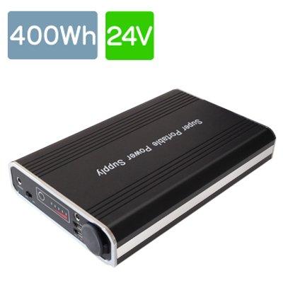 小型電池パック、DC24V出力、大容量400Wh電池