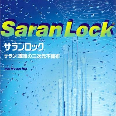 Saran Lock Filter