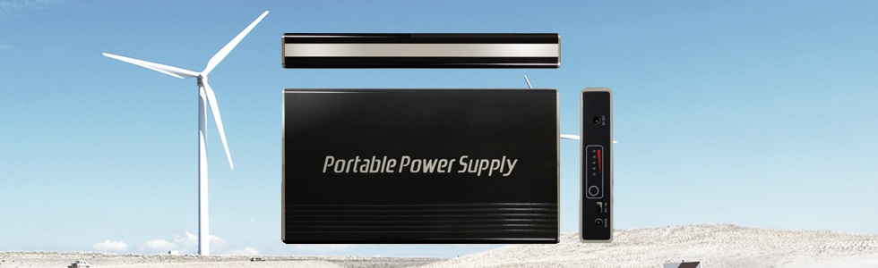 自然エネルギーの蓄電