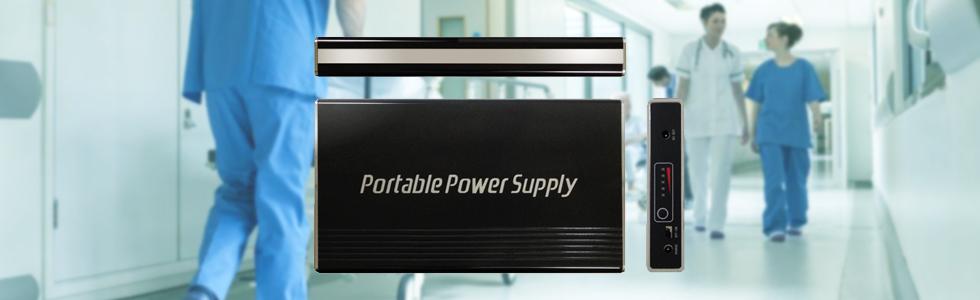 病院での電源確保