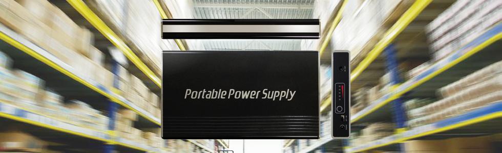 倉庫での電源確保、非常電源