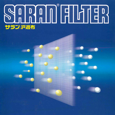 saran filter